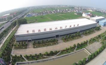 龙发中国西团抛丸机产业基地正上方
