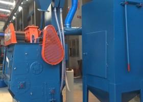 衡水抛丸机厂家强烈推荐一种新型节能抛丸清理机