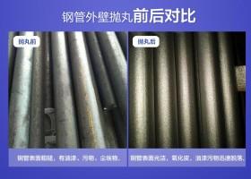浙江:抛丸机对钢筋除锈清理的四种方式是什么?